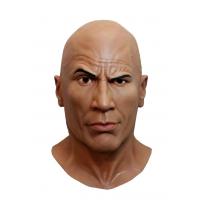 WWE - The Rock Mask