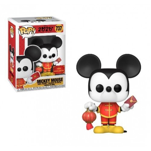 Disney - Mickey Mouse Year of the Rat Pop! Vinyl Figure (Asia Exclusive)
