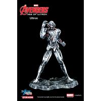 Avengers 2: Age of Ultron - Ultron Multi Pose Model Kit Vignette