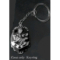 Twilight - Key Ring Cullen Crest Only